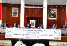 Photo of مجلس جهة بني ملال خنيفرة يعقد دورة يوليوز 2020 العادية، وهذه أبرز قراراته