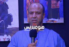 Photo of المجلس البلدي بقصبة تادلة، أسباب انسحاب المعارضة من الدورة الاستثنائية المنعقدة يوم 2020/08/27