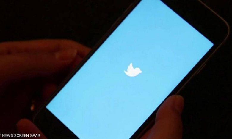 """Photo of تويتر يضيف إعدادا """"للغة العربية بالصيغة المؤنثة"""" للمغردات"""