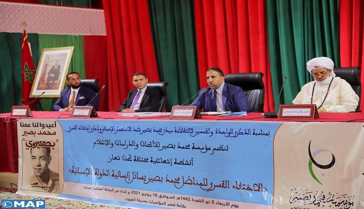 Photo of الأدوار الوطنية للفقيد محمد بصير محور لقاء بالعيون