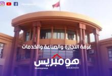 Photo of رئاسة الغرف ببني ملال،هل تكسر التحالف الثلاثي بين الأحزاب؟